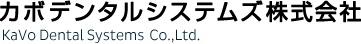 カボデジタルシステムズジャパン株式会社