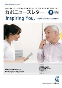 newsletter_2013_3