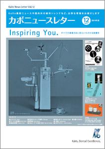 newsletter_2014_07