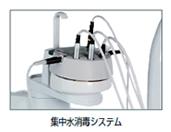 自動衛生機能による簡単で確実な衛生対応