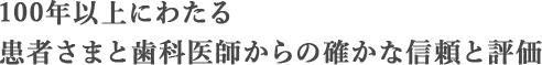 kavo_txt_02