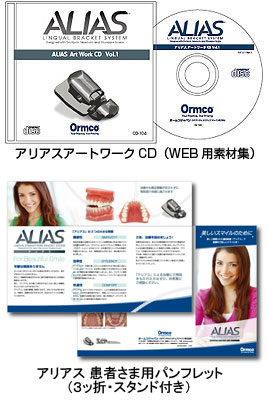 alias_items