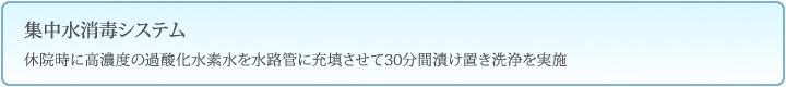 mizushoudoku_1