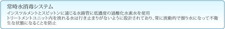 mizushoudoku_2