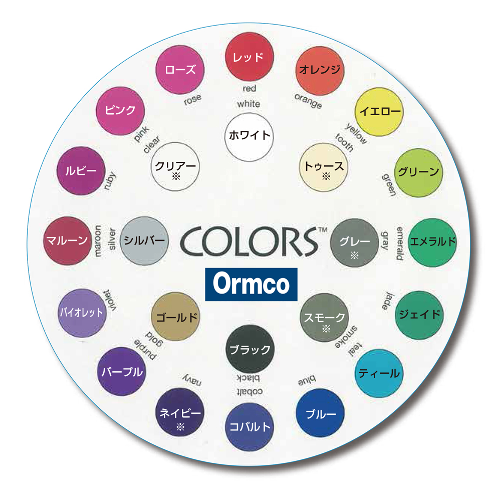 https://www.kavo.co.jp/wp-content/uploads/2018/03/color_chart.jpg