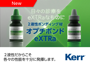 Kerr Optibond eXTRAa™